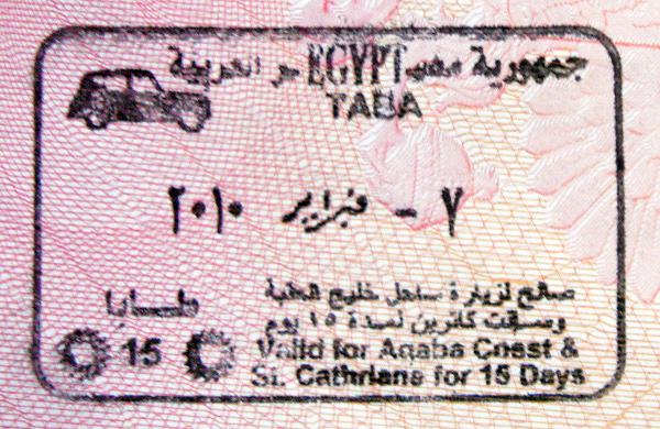 Виза в Египет для россиян 2017: нужна ли, стоимость