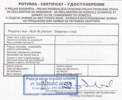 Виза в Сербию 2017 для россиян: нужна ли, длительная
