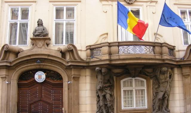 Виза в Румынию 2017 для россиян: нужна ли, получение